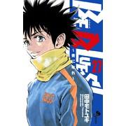【全巻収納ダンボール本棚付】BE BLUES! 〜青になれ〜 (1-27巻 最新刊) 全巻セット
