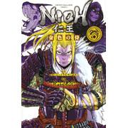 仁王 ~金色の侍~ (1-3巻 最新刊) 全巻セット