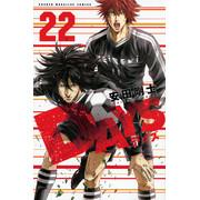 DAYS (1-22巻 最新刊) 全巻セット