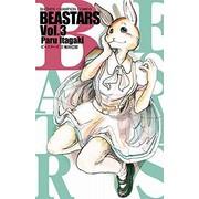 ◆特典あり◆BEASTARS (1-3巻 最新刊) 全巻セット