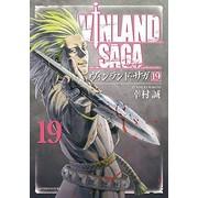 ヴィンランド・サガ (1-19巻 最新刊) 全巻セット