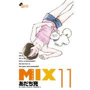 MIX (1-11巻 最新刊) 全巻セット