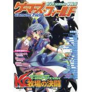 ゲーマーズ・フィールド 21st Season Vol.5