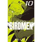 BIRDMEN (1-10巻 最新刊) 全巻セット