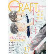 CRAFT (1-72巻 最新刊) 全巻セット