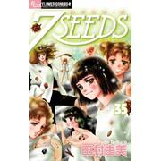 7SEEDS(35) ドラマCDつき限定特装版