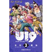 U19(3)