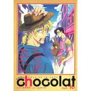 comic chocolat(16)