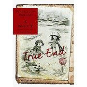 ディエンビエンフー TRUE END(1)