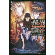 THE NEW GATE(10)