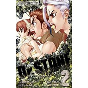 Dr.STONE(2)