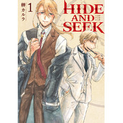 HIDE AND SEEK(1)
