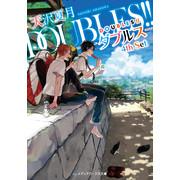 DOUBLES!!‐ダブルス‐4th Set(仮)