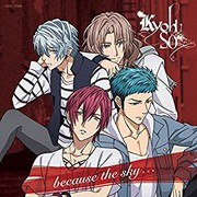 TVアニメ「DYNAMIC CHORD」 ED主題歌「because the sky...」(初回限定盤)/KYOHSO