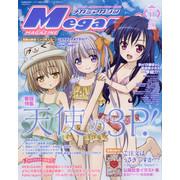 Megami MAGAZINE 17年11月号
