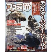 週刊ファミ通 1501号