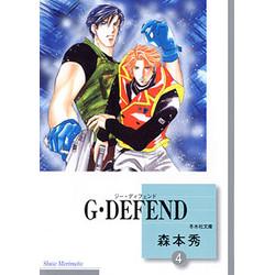 【中古】G・DEFEND [文庫版] (1-31巻) 全巻セット【状態:可】