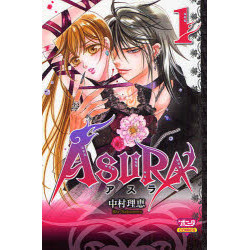 ASURA(1)