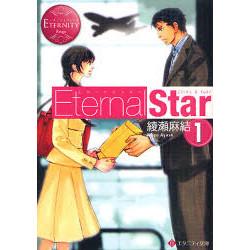 Eternal Star(1)