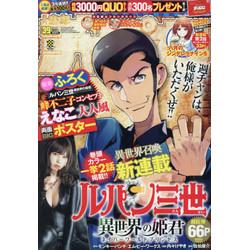 週刊少年チャンピオン 11年39号