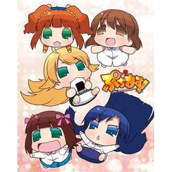 ぷちます!-プチ・アイドルマスター- リミテッドエディション Blu-ray Vol.1