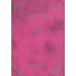 SUPERSTAR(中)