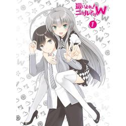 這いよれ!ニャル子さんW 1 Blu-ray初回生産限定版