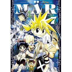 新装版 MAR(7)