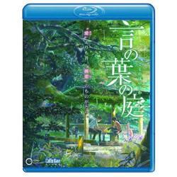 言の葉の庭 Blu-ray