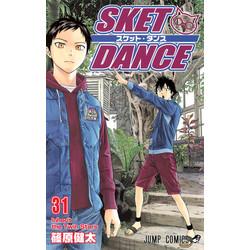 SKET DANCE(31)