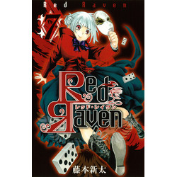 Red Raven(7)