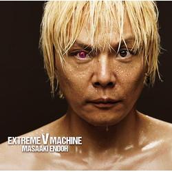 遠藤正明 5thアルバム「EXTREME V MACHINE」 DVD付初回限定盤