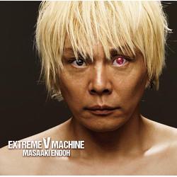遠藤正明 5thアルバム「EXTREME V MACHINE」 通常盤