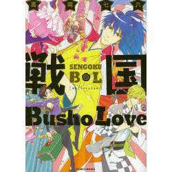 【中古】戦国Busho Love (1巻) 全巻セット【状態:可】