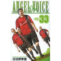 ANGEL VOICE(33)