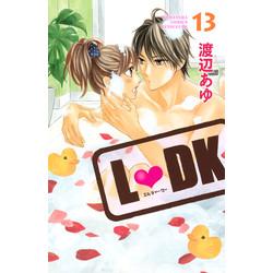 L・DK(13)
