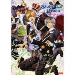STORM LOVER 2nd 公式ビジュアルファンブック
