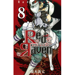 Red Raven(8)