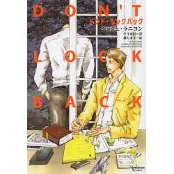 DON'T LOCK BACK ドント・ルック バック