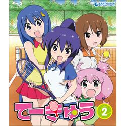 てーきゅう 2期 Blu-ray