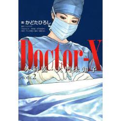 Doctor-X 外科医・大門未知子(2)