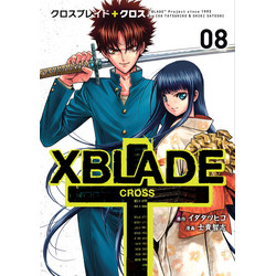 XBLADE + -CROSS-(8)