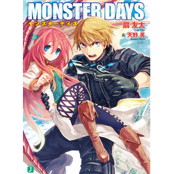 MONSTER DAYS