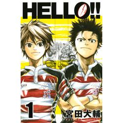 HELLO!!(1)