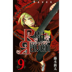 Red Raven(9)