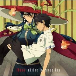 TVアニメ「ウィッチクラフトワークス」OP主題歌「divine intervention」/fhana