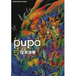 【中古】pupa (1-5巻) 全巻セット【状態:非常に良い】