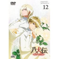 八犬伝 -東方八犬異聞-(12) DVD