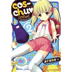 cos-chu(2)