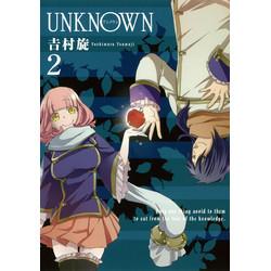 UNKNOWN(2)